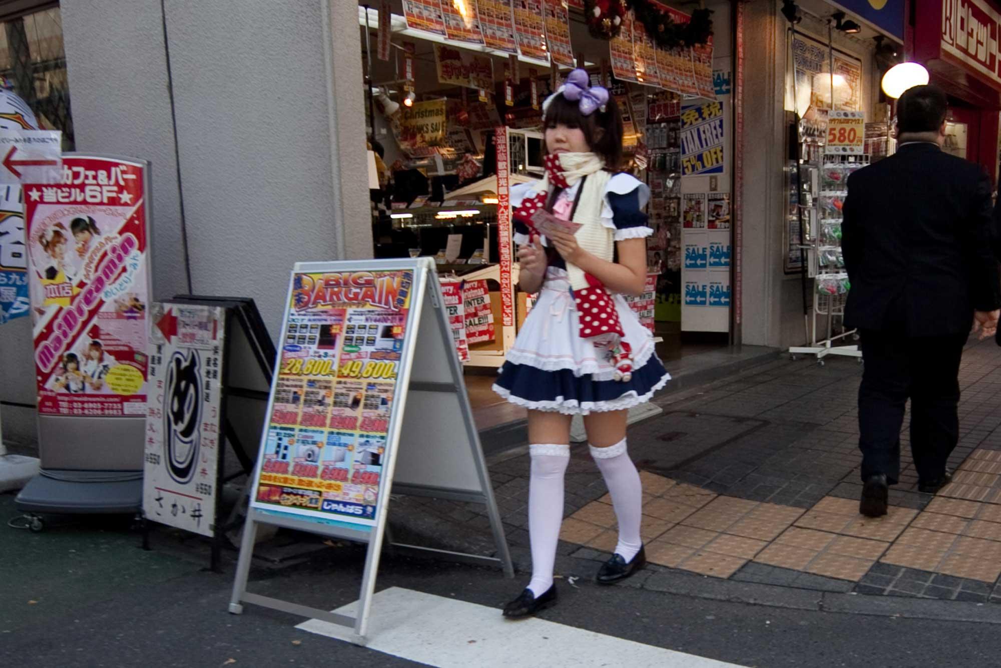 2010_Japan_Image_019.jpg