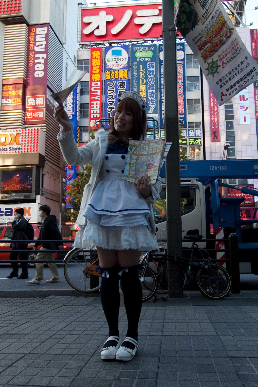 2010_Japan_Image_024.jpg