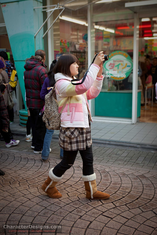 2010_Japan_Image_148.jpg