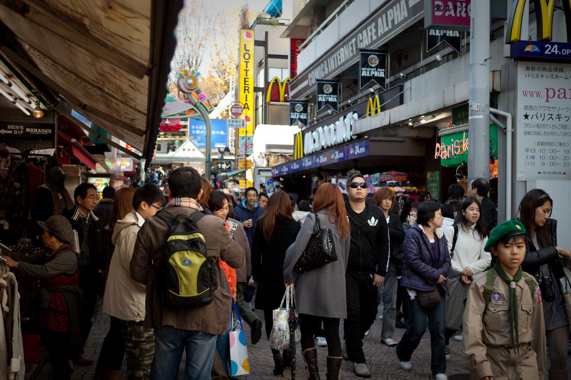 2010_Japan_Image_151.jpg