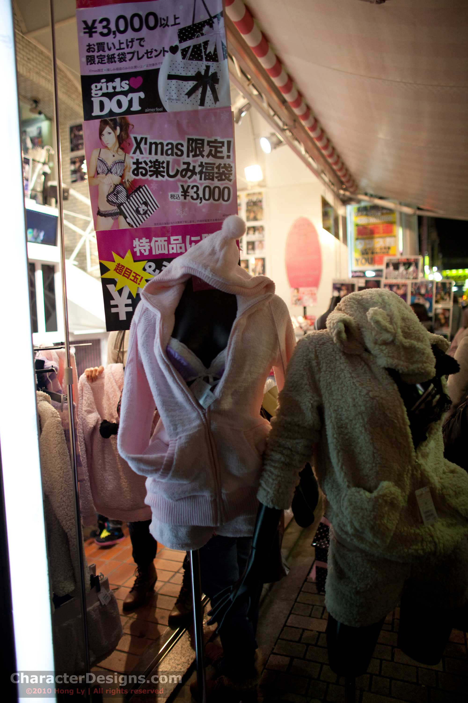 2010_Japan_Image_284.jpg