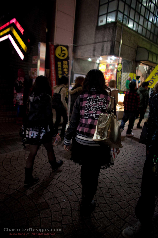 2010_Japan_Image_286.jpg
