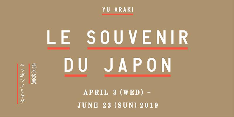 Le Souvenir Du Japon - April 2, 2019is featured on Tokyo Numéro Magazine.More info Click here.