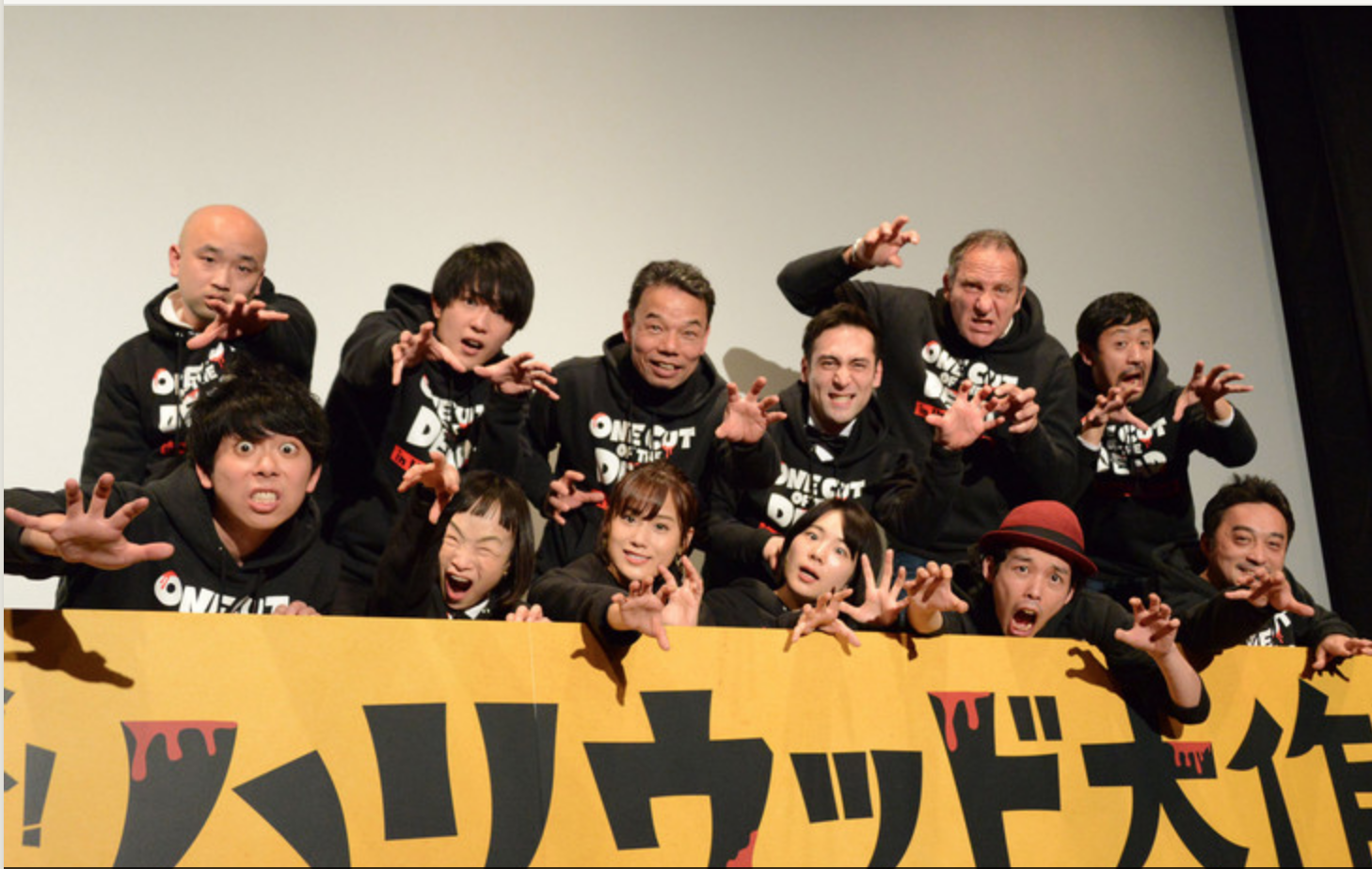 One Cut Of The Dead Hollywood - March 1, 2019The premiere in Ikebukuro Cinema Rosa after a successful broadcast on Abematv has been featured at 映画ナタリー