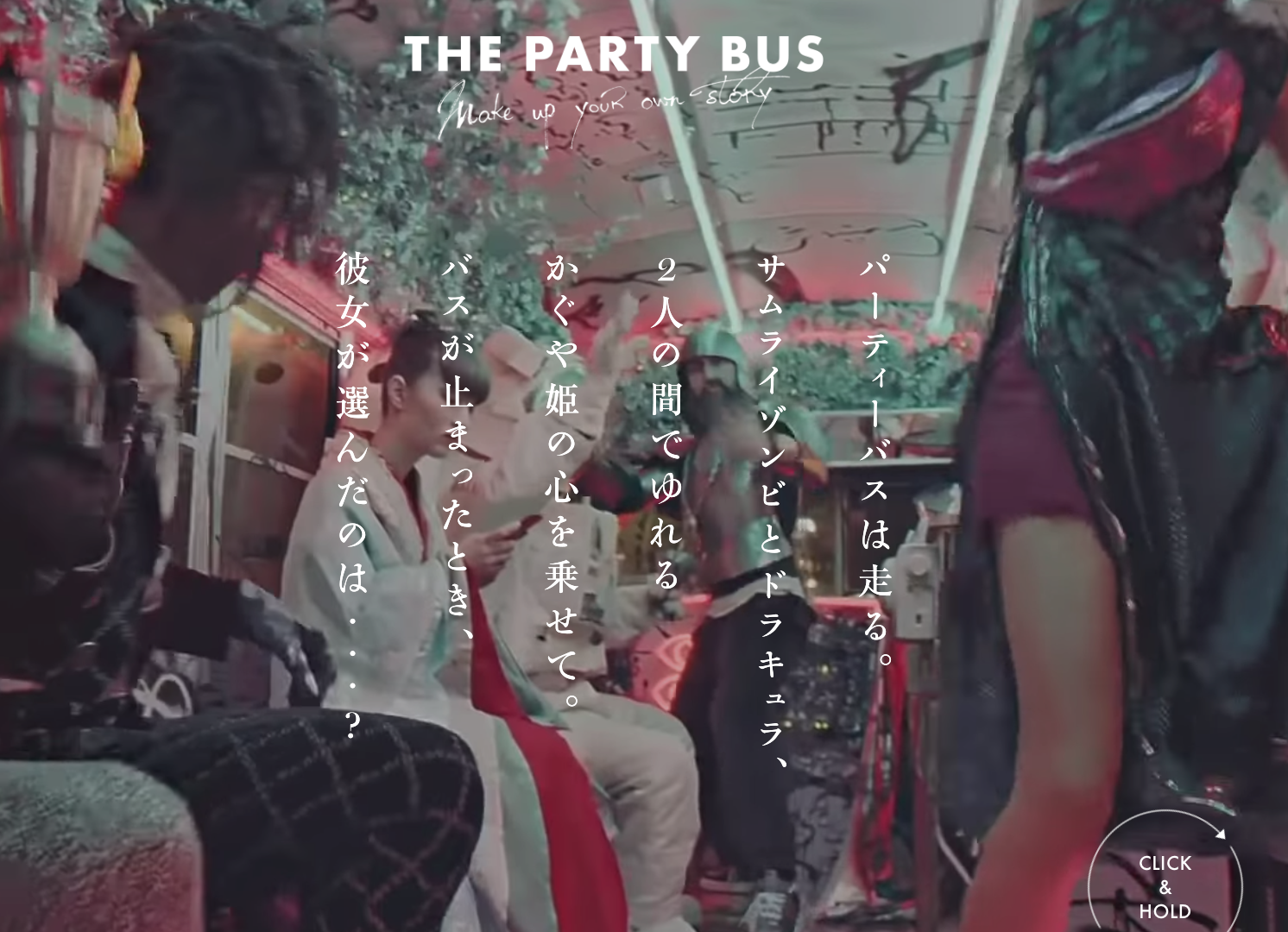The Party Bus - January 30, 2019was awarded Grand Prix for Epica Awards and Grande Prize for ADFEST 2019