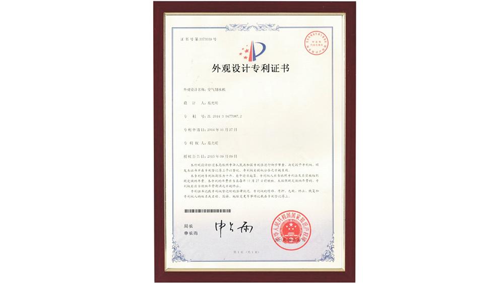 Patents4.jpg