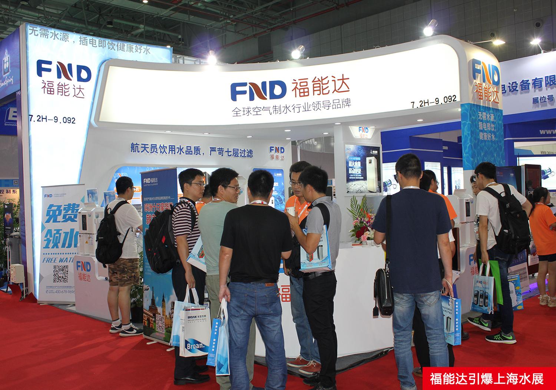 上海水展6.jpg