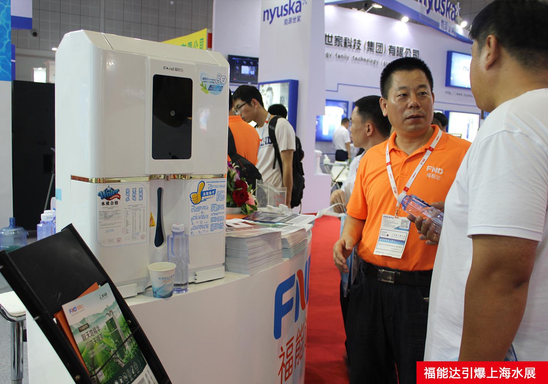 上海水展5.jpg