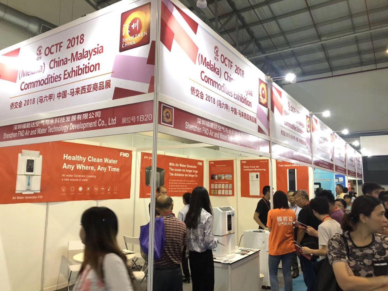 马来西亚展会照片2018.09.jpg