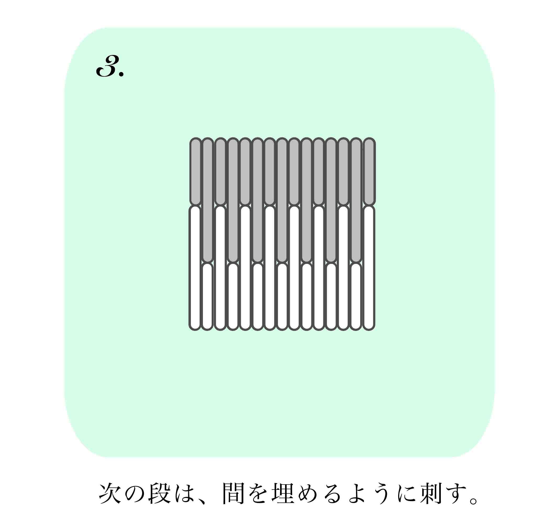 ロング&ショート_3.jpg