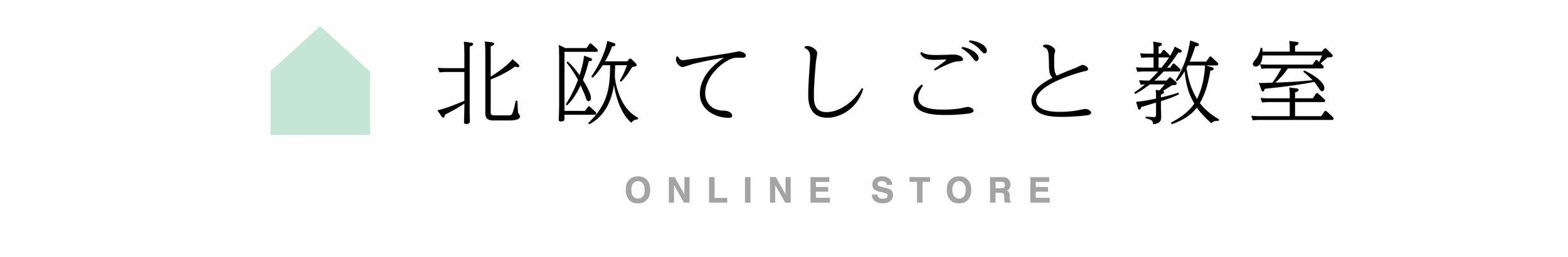 ECロゴ マーク(TOP利用中).jpg