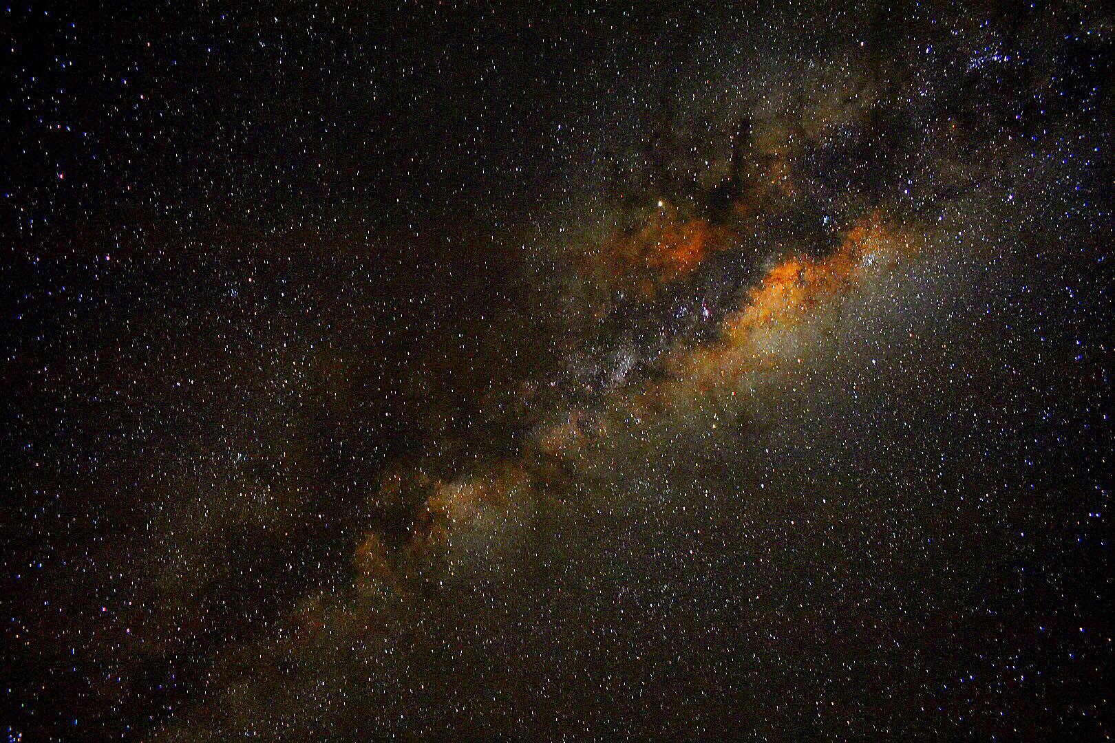 Long exposure of nebula in Northern Chile