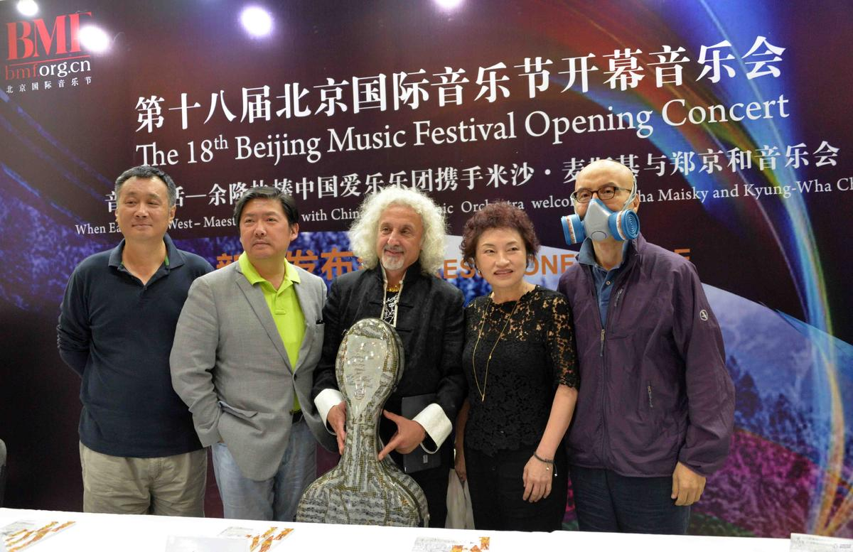 Cellist Mischa Maisky and conductor Long Yu at the 18th Beijing Music Festival opening ceremony