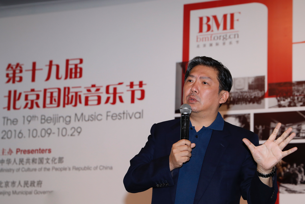 Long Yu, President and Artistic Director of the Beijing Music Festival (BMF) Announces 19th Season.  Photo: Beijing Music Festival