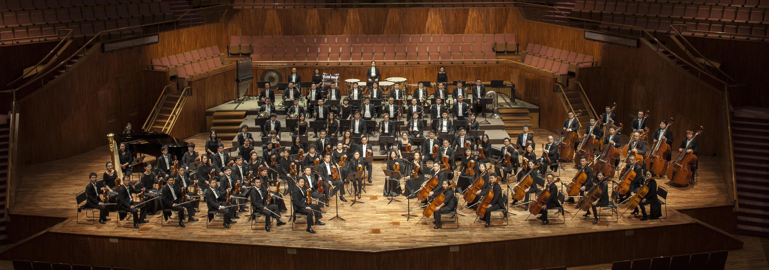 Guangzhou Symphony Orchestra