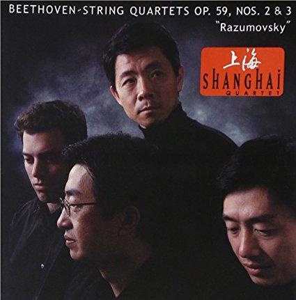 Beethoven: The Razumovsky Quartets