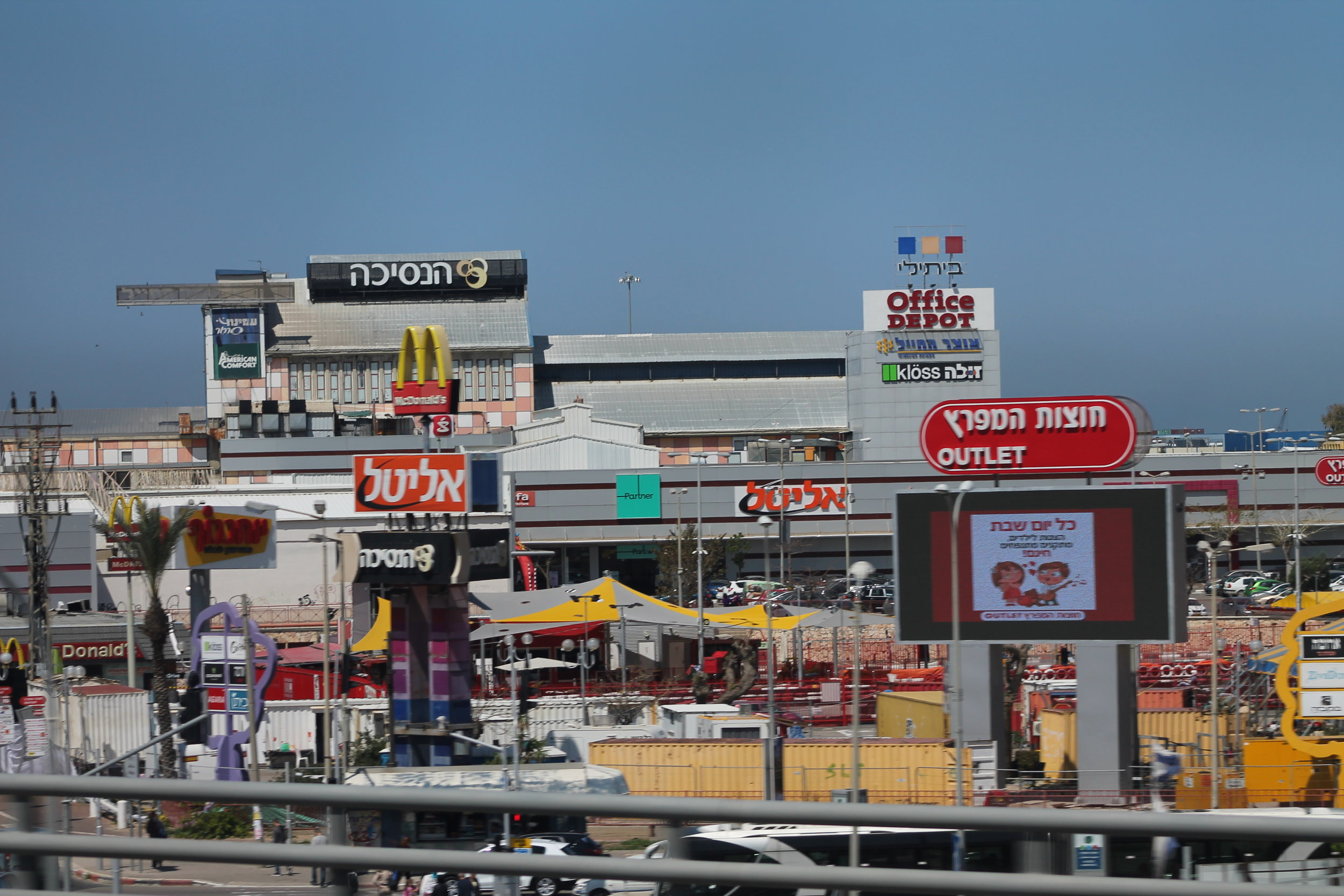 Driving through Haifa. Signs from a modern era.