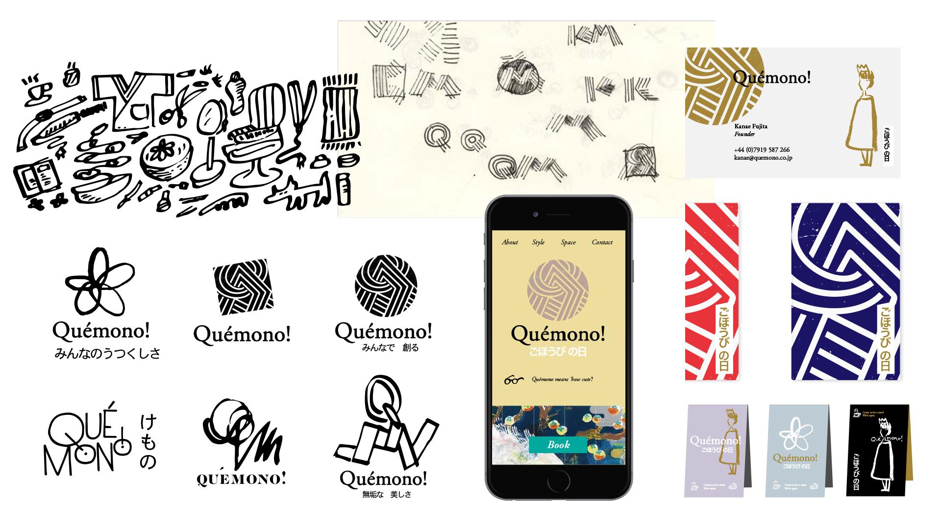 Quemono-for-web-3.jpg