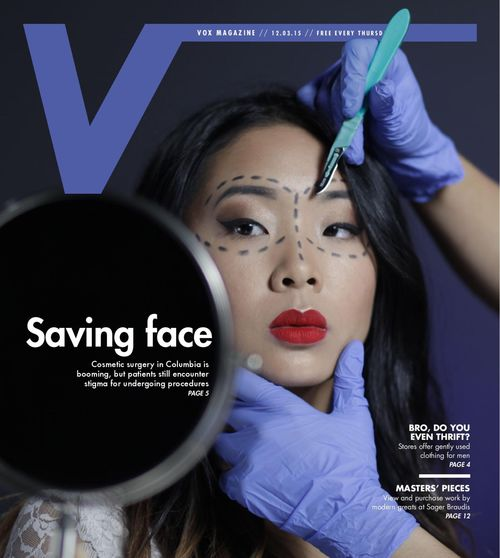 Under the knife: plastic surgery in Columbia - Americans are spending more money than ever on cosmetic surgery. So why can't we talk about it? (December 2016)