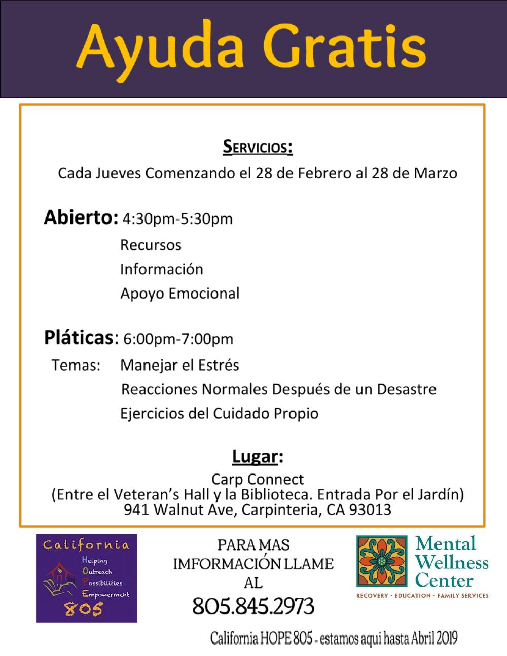 February 2019 Carp Spanish.jpg