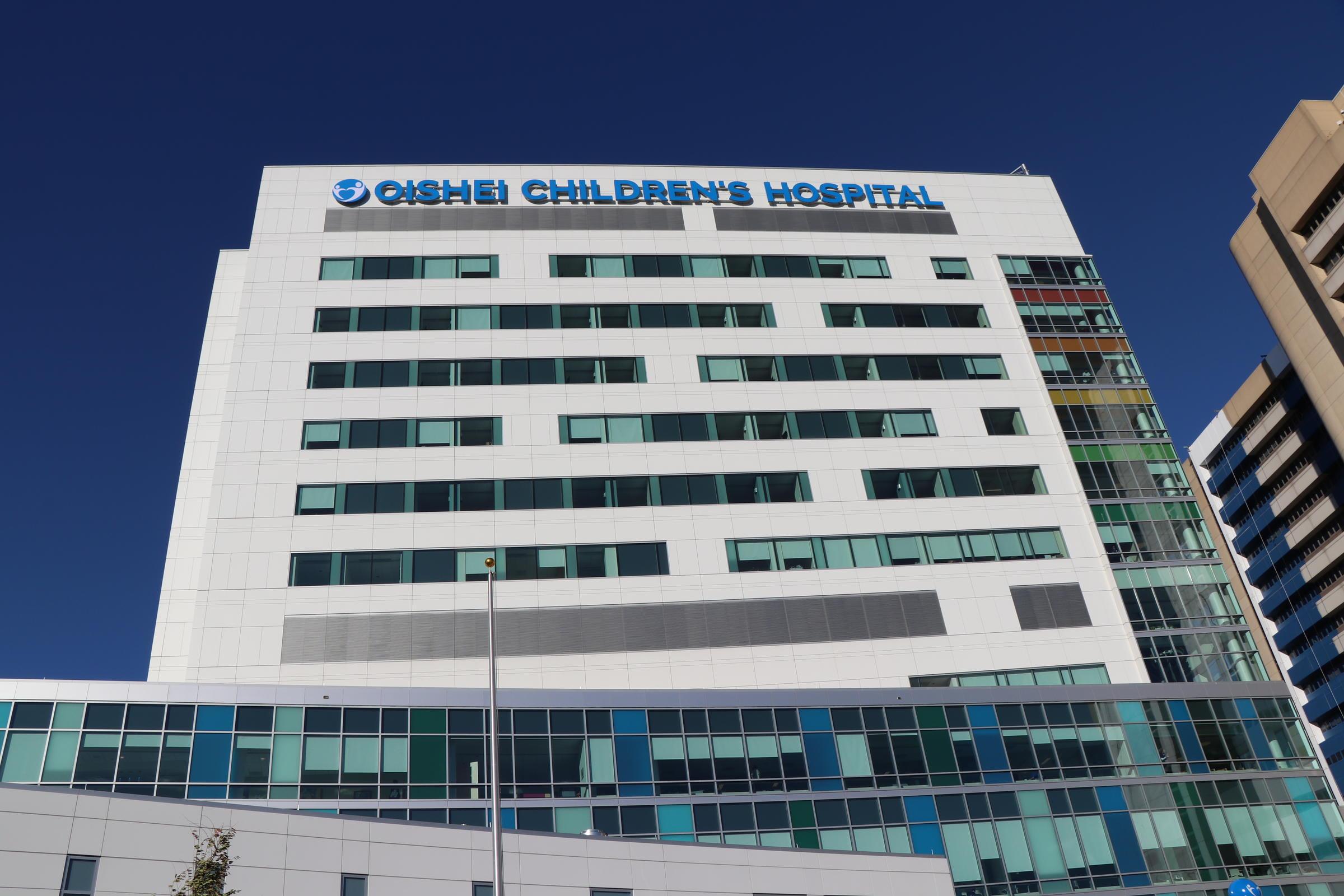 John R. Oishei Children's Hospital - Buffalo, NY