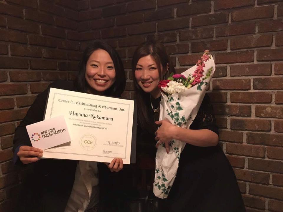 グローバルキャリアカウンセラーの資格を取得したときに、NYCA代表の大澤と一緒に