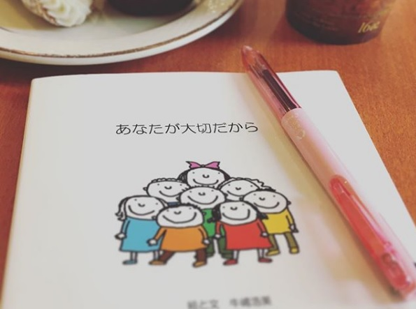Photo_TranslatingWork.jpg