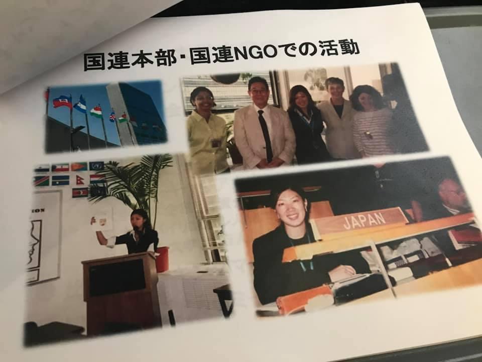201812_takajo_3.jpg