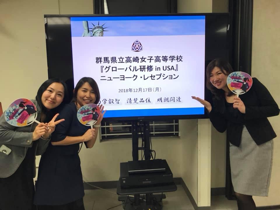 201812_takajo_6.jpg