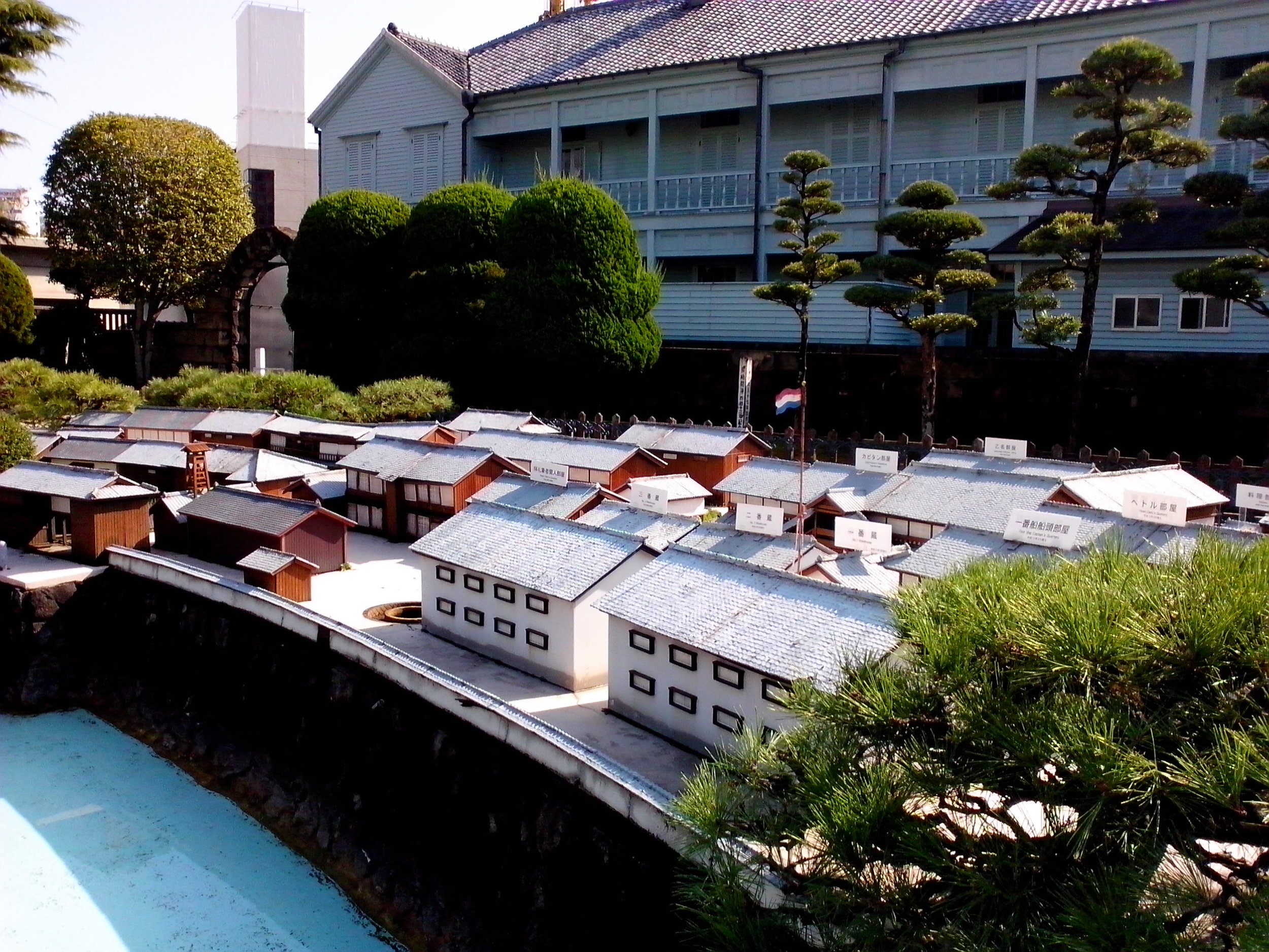 A model of Dejima Island in Nagasaki