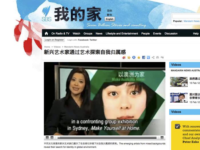 SBS Mandarin.jpg