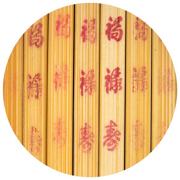 chopsticks1.jpg