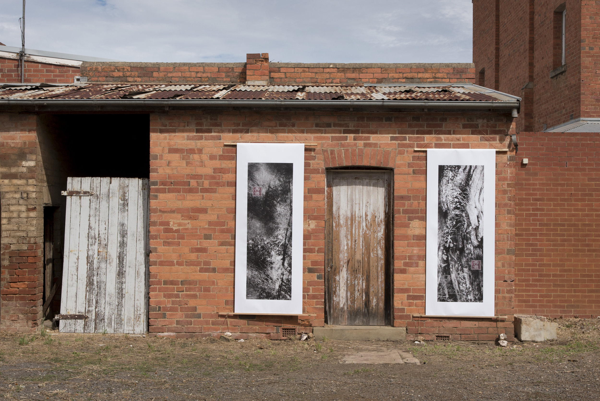 Installation at Castlemaine State Festival, photo Christine Sayer