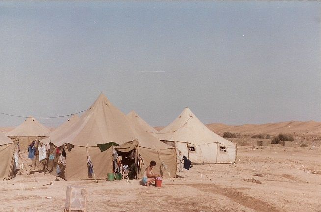 Shiqmim, Negev Desert 1984. I nearly died. Which was nice.