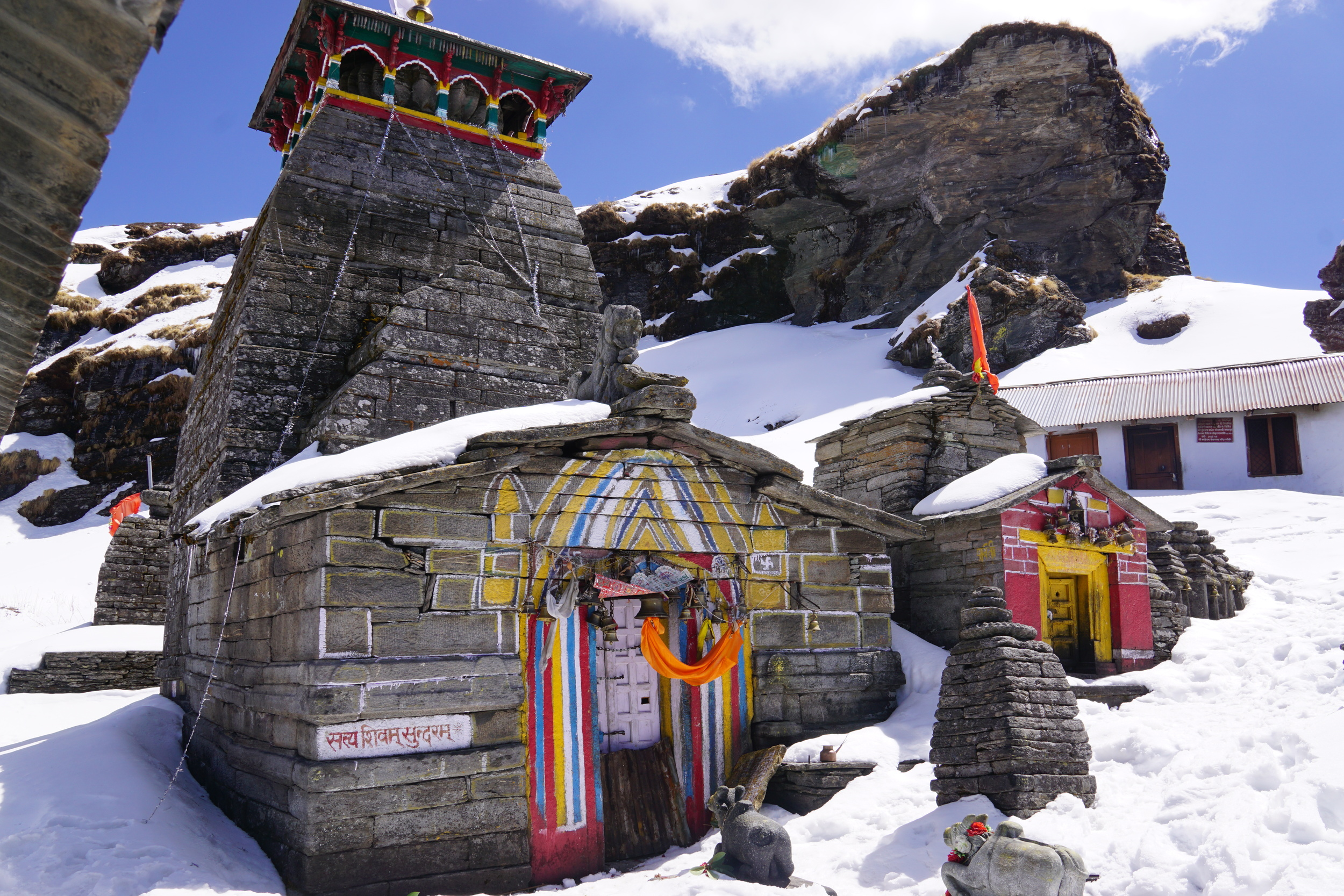 The highest temple in the world, Tungnath at 3,680 metres. It is believed to be 1000 years old. Since it was winter, we couldn't really enter the temple grounds.