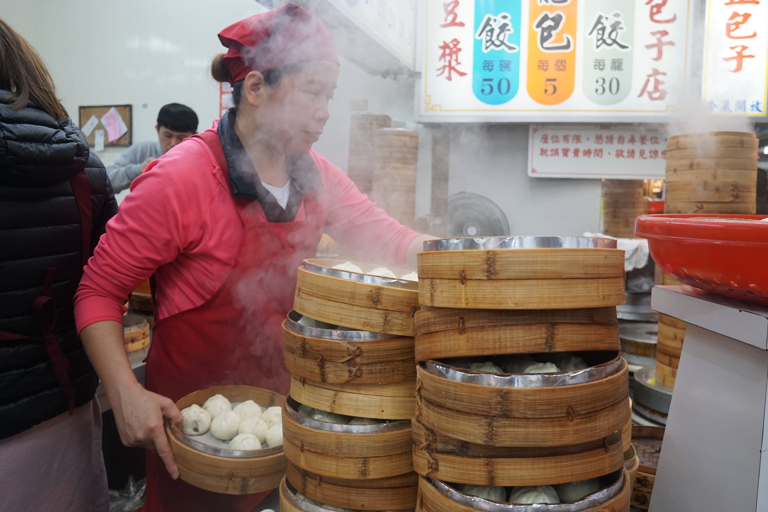 Dumplings-Taiwan-Cycling-East-Coast.jpg