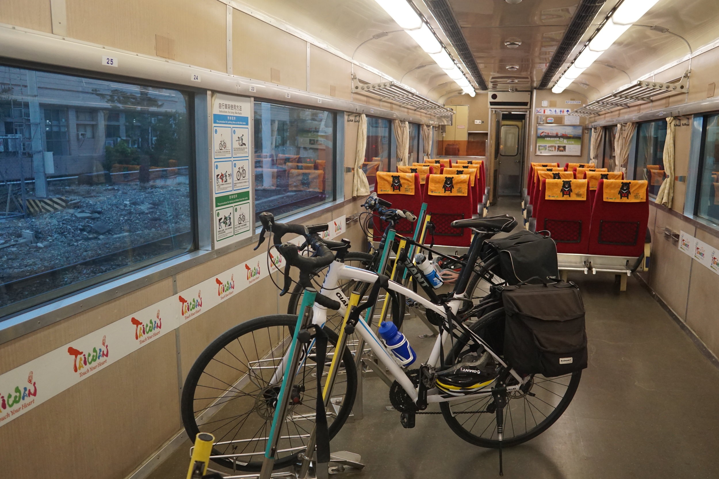 Our bikes that we shipped onto the train from taitung towards kaohsiung