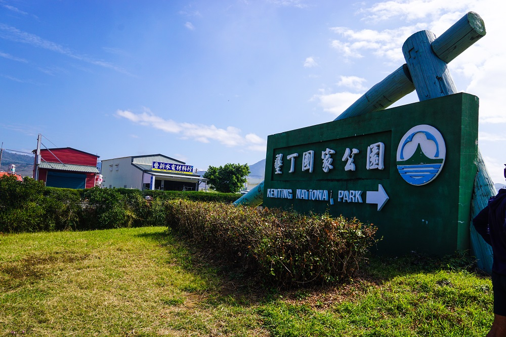 Kenting National Park-Taiwan-Itinerary-10-Days.jpg