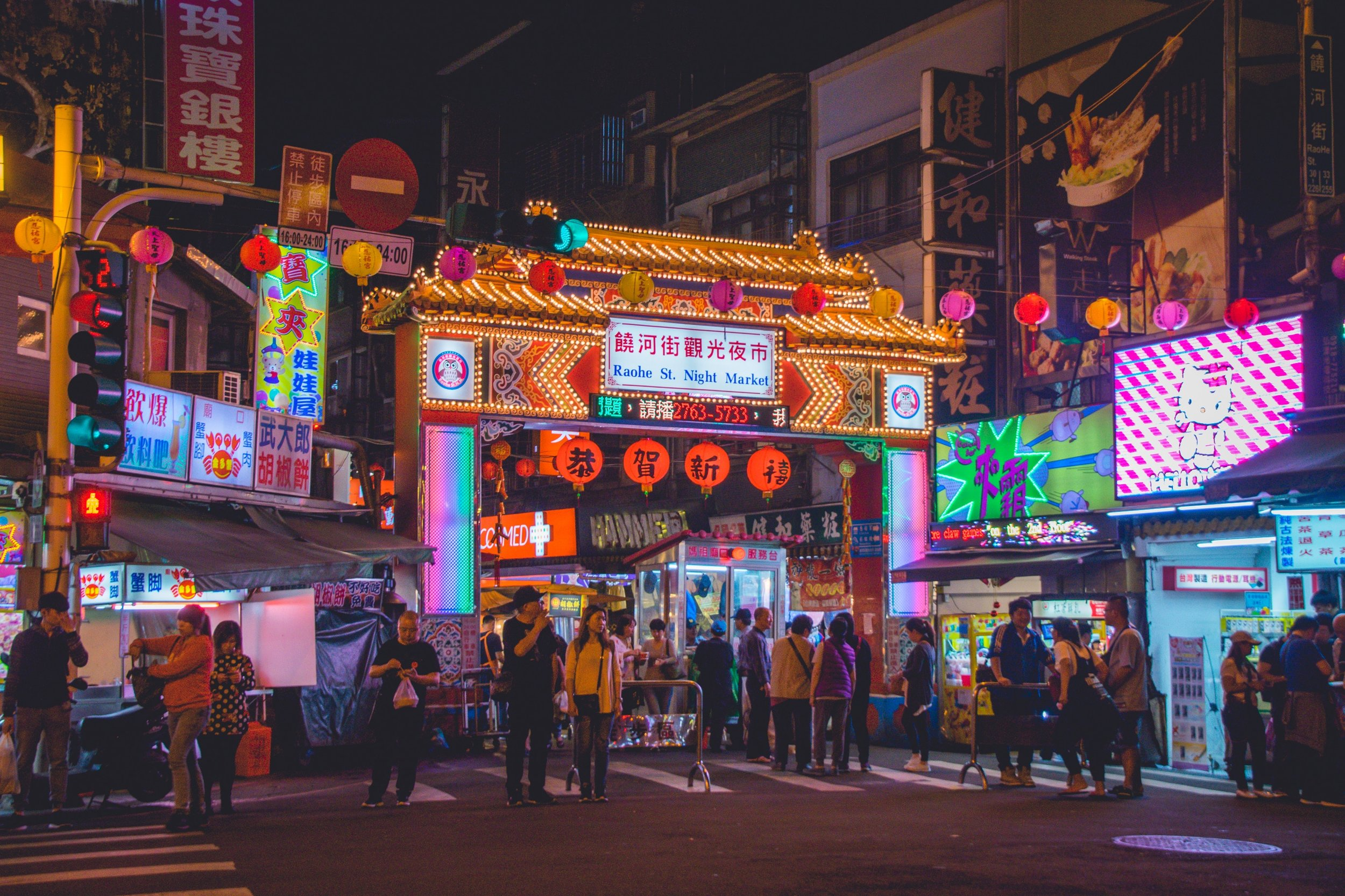 Raohe-Night-Market-Taiwan-Itinerary-10-Days.jpg