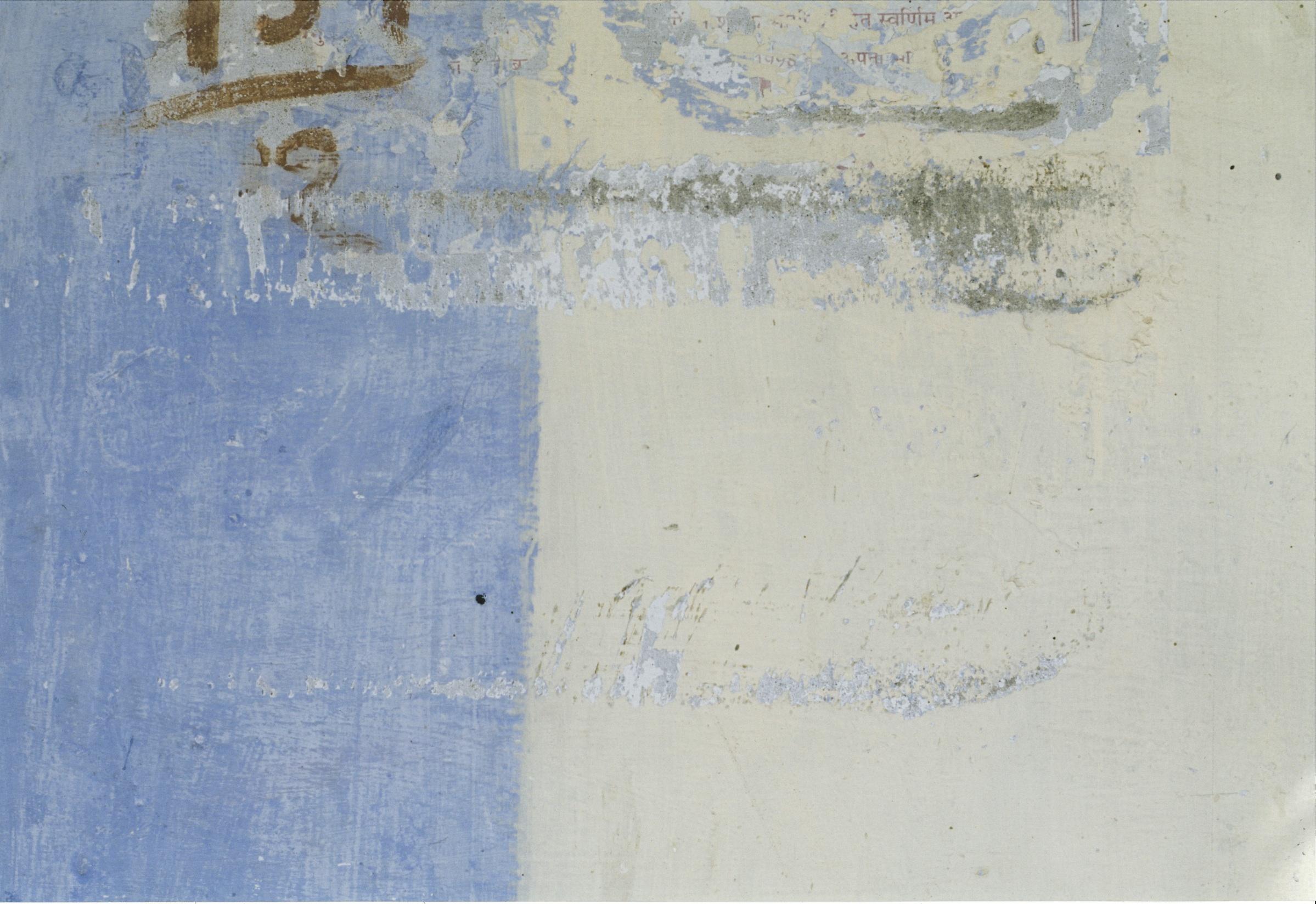 India series (blue/white)
