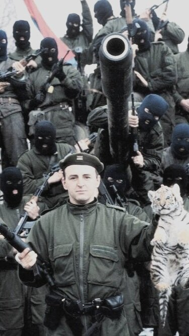 Infamous Serbian death Squad