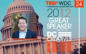 TED Talk 2012