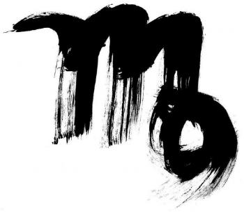 Astrological Symbol for Virgo