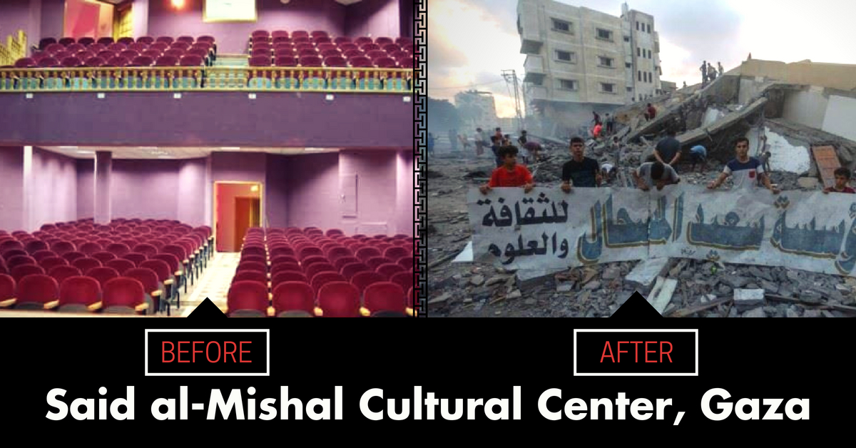 SAID AL MISHAL - before.after (1).jpg