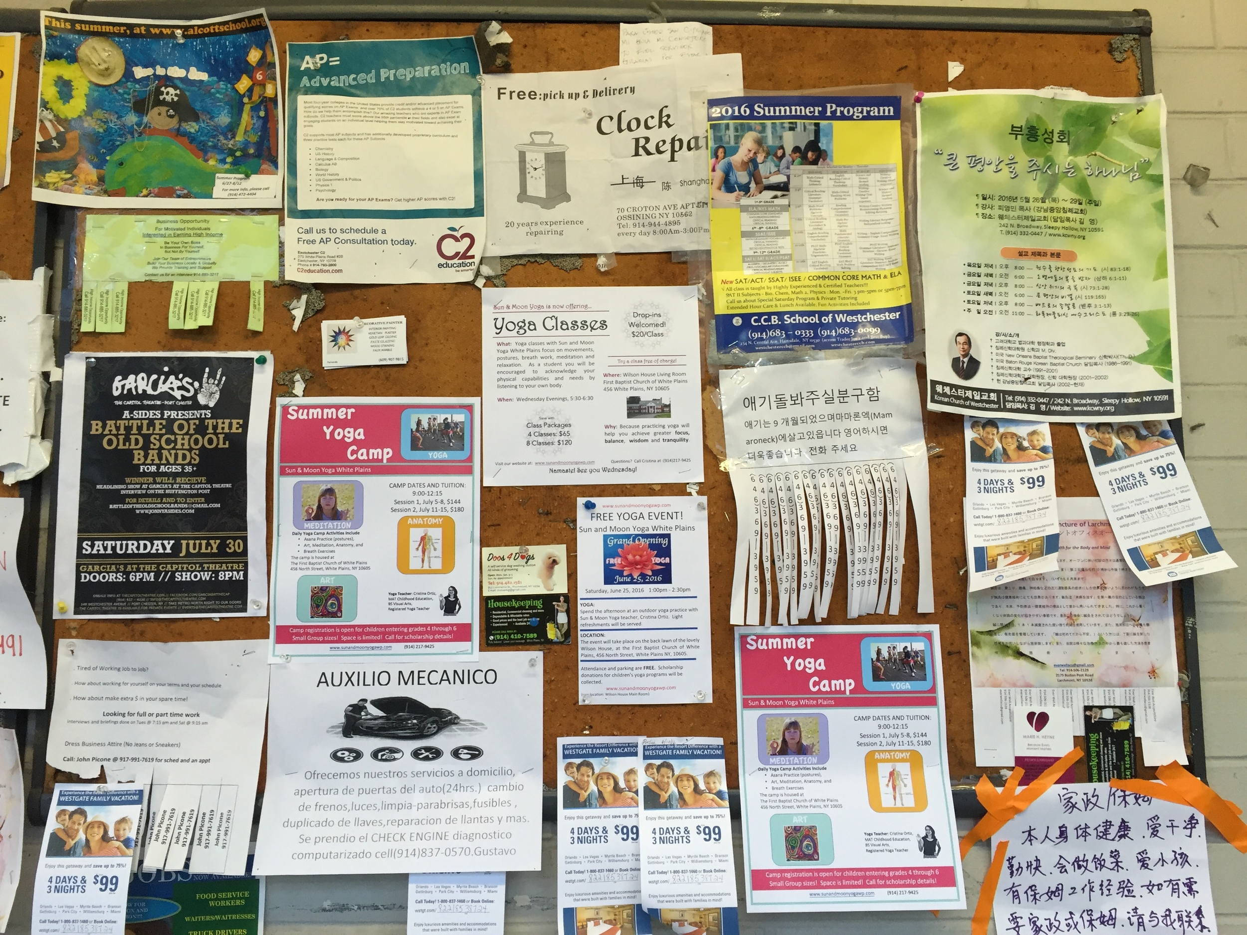 Sun and Moon Yoga Events and Offering Fliers on Local Business Bulletin Board