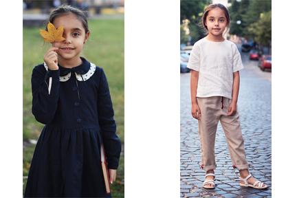 218 - Bitsy Favorite for the Itsy...Tsiomik Kids! 2.jpg
