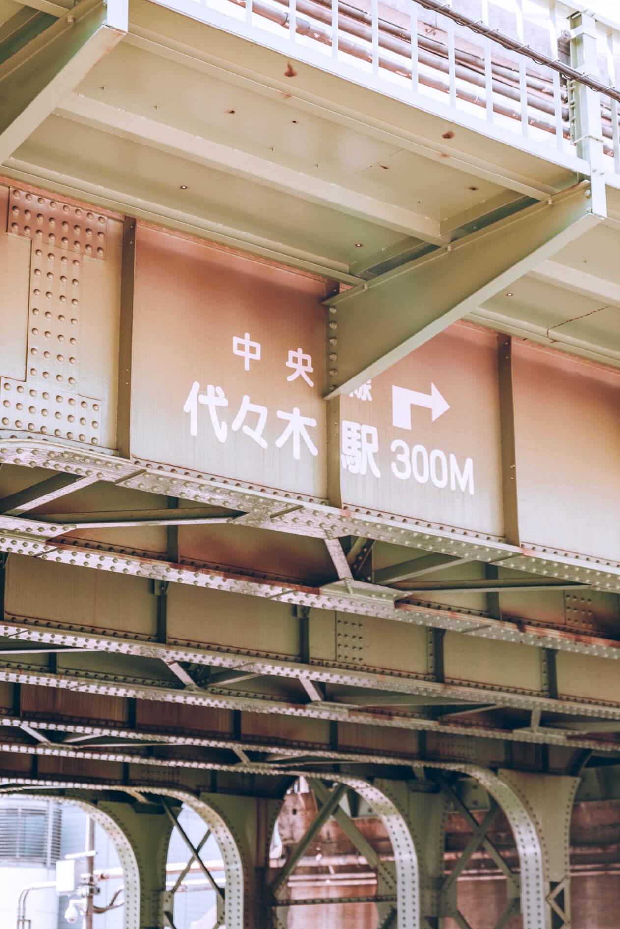 Japan-35.jpg