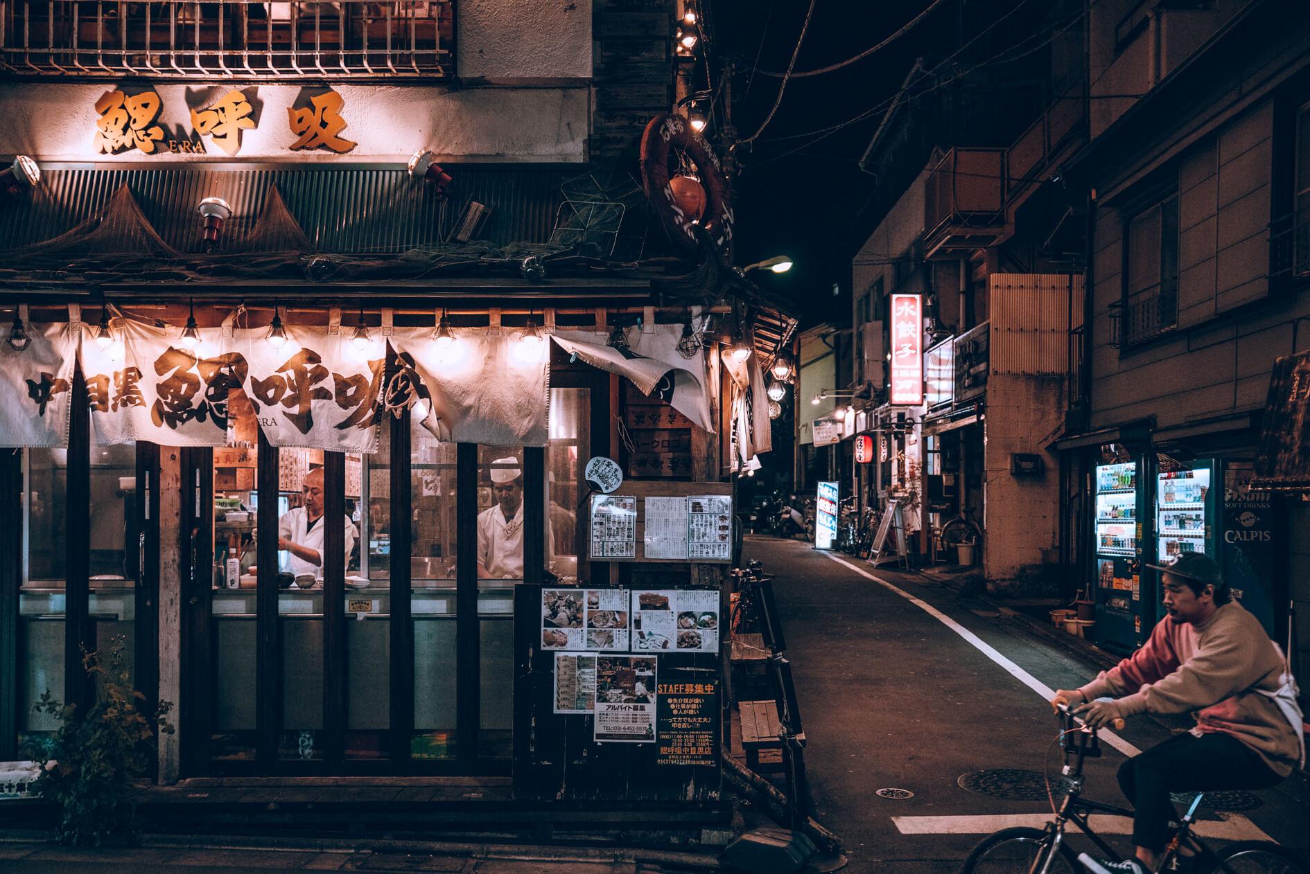 Japan-104.jpg