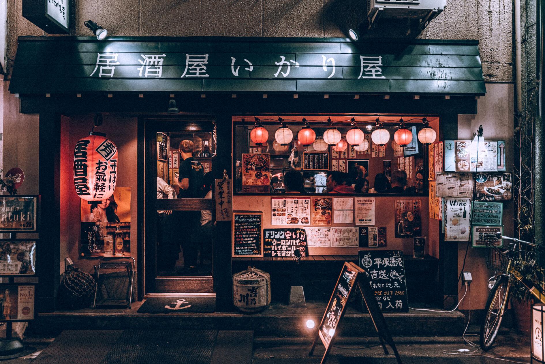 Japan-112.jpg