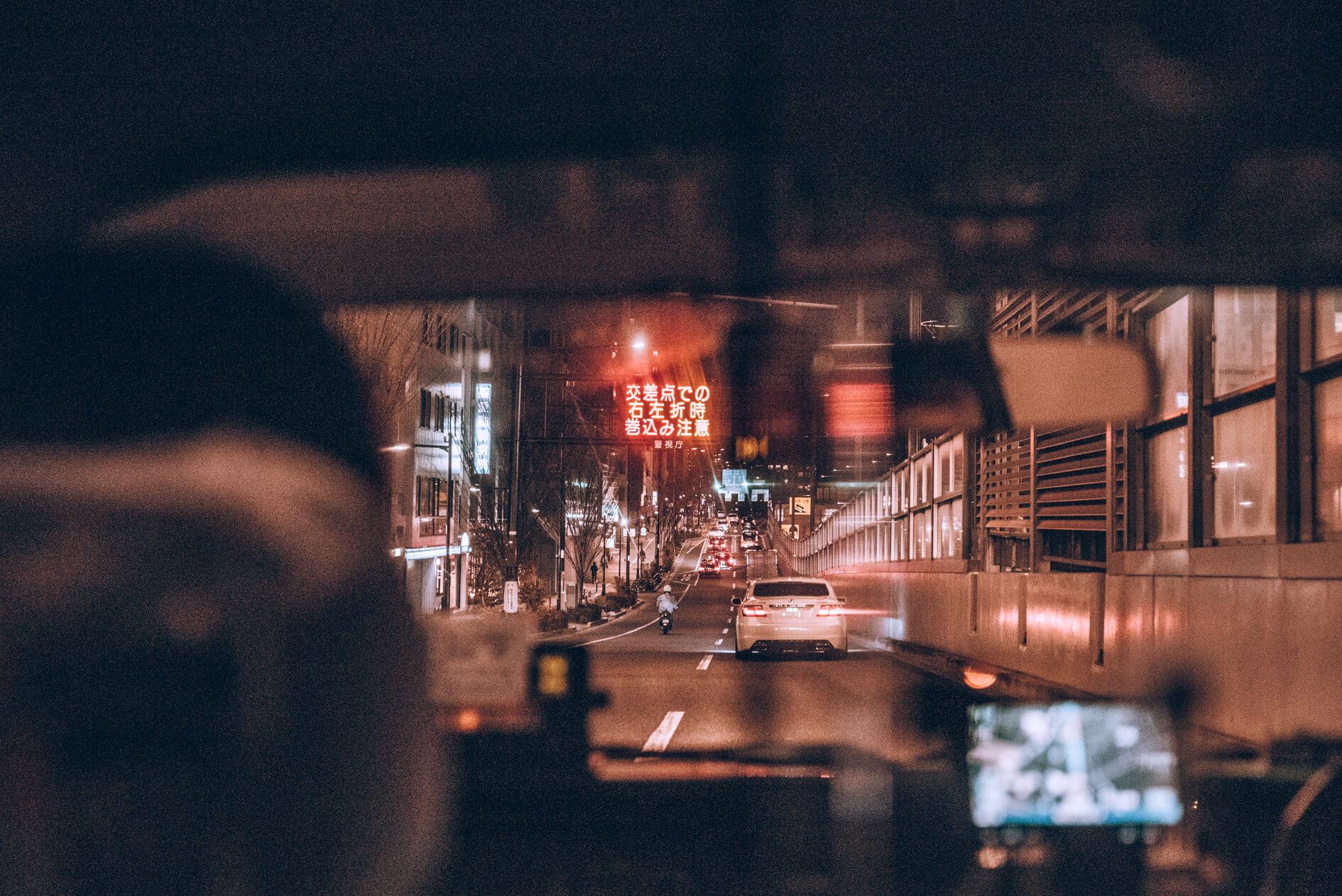 Japan-120.jpg
